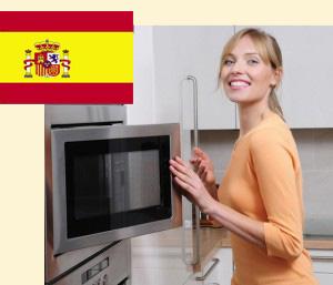 Рецепты испанской кухни в микроволновке